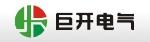 巨开电气(上海)有限公司