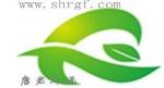 上海唐君环保科技有限公司
