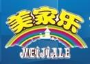 郑州美家乐游乐设备厂