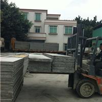 供应;广东轻质隔墙