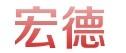 青州市何官镇宏德采暖设备厂
