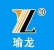 寿光玉龙管业有限公司
