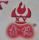 石家庄鑫悦锅炉有限公司