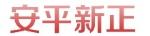 河北安平新正五金网业有限公司
