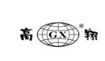 杭州高翔包装有限公司