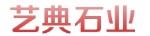 福建艺典石业有限公司