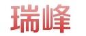 河北瑞峰金属制品厂