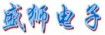 郑州市金水区盛狮电子产品经营部