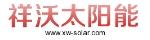 邯郸市新颖太阳能有限公司