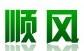 泉州顺风通风设备有限公司