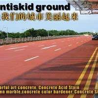 供应高速公路彩色道路材料