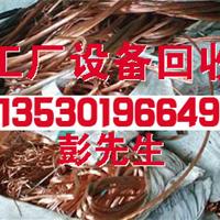 广东活动房拆迁电话