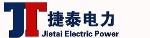 南京捷泰电力设备有限公司