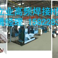 供应辽宁本溪 锦州高频焊接h型钢