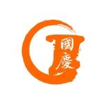 广州国庆装饰材料有限公司