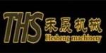 泉州禾晟机械有限公司