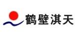 鹤壁淇天仪器仪表有限公司