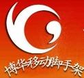 新疆乌鲁木齐博华脚手架有限公司