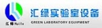 广东汇绿实验室设备科技有限公司重庆分公司