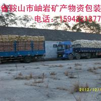 供应旧吨袋,二手吨袋,集装袋,吨袋