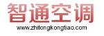 北京市智通慧远机电设备有限公司