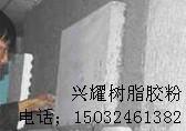 聚合物粘接砂浆厂家【聚苯板粘接砂浆价格】