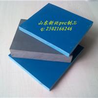 耐高温板材 pvc硬板塑料板 不变形 新兴厂家