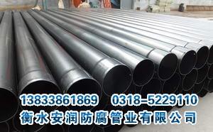供应涂塑电力电缆保护管,涂塑电力电缆保护管厂家直销