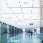 北京普宏展翔装饰材料经营部