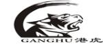 泉州市港虎节能科技有限公司