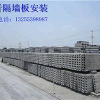 临沂祥和新型建材厂
