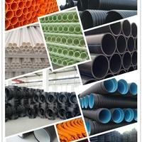 河北兴程塑胶制品厂