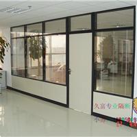 宁海铝合金隔断墙办公隔断钢化玻璃高隔间