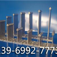 供应铝镁锰板顶扣支座
