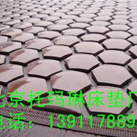 北京托玛琳床垫厂托玛琳床垫生产厂家青岛