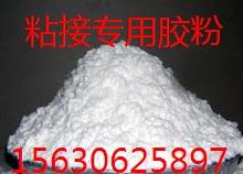 较低聚合物树脂胶粉厂家报价