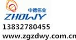 献县远洋中科仪器设备销售部