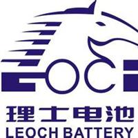 理士蓄电池北京销售中心