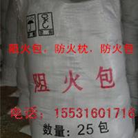防爆胶泥 阻火包价格 柔韧性有机堵料 价格 厂家