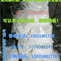 墙体界面剂胶粉产品大全中国建材网百度搜索
