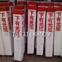 供应水泥标志桩 玻璃钢标志桩 塑钢标志桩