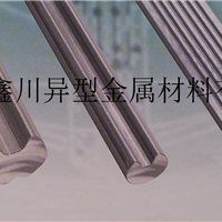 张家港市鑫川异型金属材料有限公司