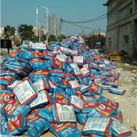 东莞市德高瓷砖胶防水材料有限公司