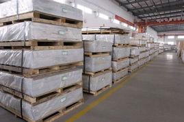 供应建筑工程扎专用纯铝板 质优价廉
