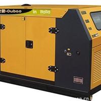 供应新疆30A柴油发电机-应急柴油发电机