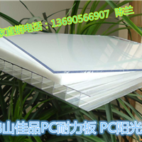 包头PC耐力板品牌包头PC阳光板用途介绍