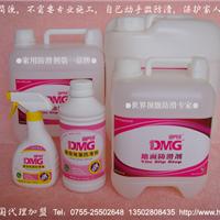 供应家庭室内地面瓷砖防滑剂DMG/迪门子