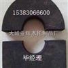 惠州管道垫木 管托~~广东木托生产厂家