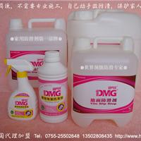 供应地面防滑剂瓷砖防滑液DMG/迪门子