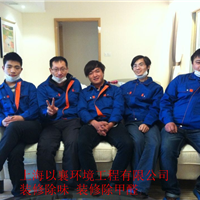 上海空气污染治理,上海除甲醛公司